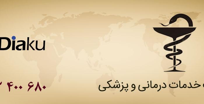sabte-sherkat-dr
