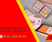 it-register-company