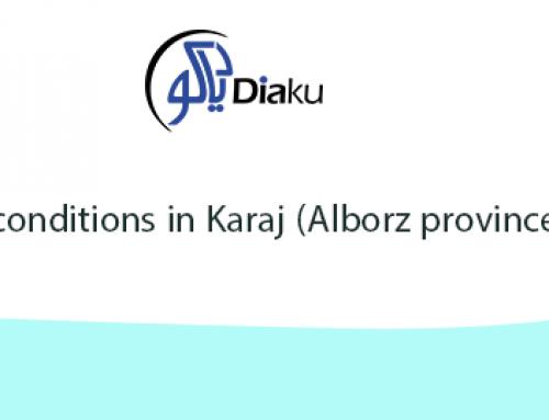 شرایط ثبت شرکت در کرج (استان البرز)